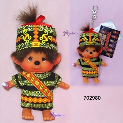 Monchhichi SS Size Big Head Plush Mascot Keychain Taiwan Tribe (Set of 7pcs) 7029SET