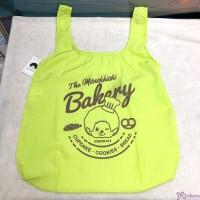 Monchhichi Bakery 100% Nylon Eco Bag  58cm x 40cm Handbag Yellowish Green 733070