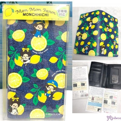 733957 Mon Mon Farm Lemon Monchhichi PU Leather Smart Phone Case Cover ~ NEW ~