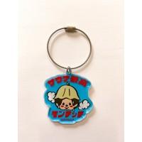734596 Monchhichi Onsen The BEST Mascot Plastic Keychain BLUE ~~ NEW ~~