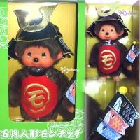 Sekiguchi Monchhichi S Size Box Set 五月人形 鯉魚旗 787540