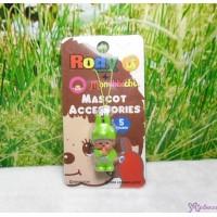 Monchhichi 3cm Mini Mascot Phone Strap Rody Horse Green 跳跳馬 吊飾 #789540