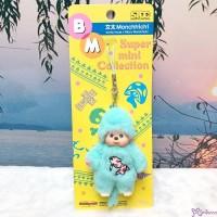 Bunta Inoue x Micro Monchhichi Super Mini Mascot Golden Fish 金魚 吊飾 ~ RARE ~ 832610