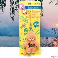 Bunta Inoue x Micro Monchhichi Super Mini Mascot Butterfly 蝴蝶 吊飾 ~ RARE ~ 832630
