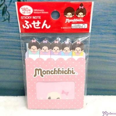 931556 Monchhichi stationery - Sticky Note Pink 7.5 x 9.5cm   ~ JAPAN Limited ~