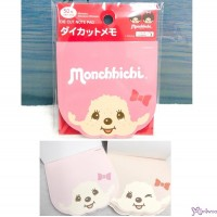 931570 Monchhichi stationery - Note Pad Pink Head 10 x 9.5cm   ~ JAPAN Limited ~