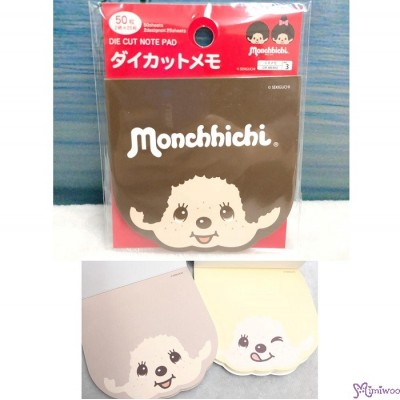 931587 Monchhichi stationery - Note Pad Brown Head 10 x 9.5cm   ~ JAPAN Limited ~