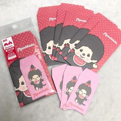 932010 Monchhichi Stationery - Red Pocket + Pink Mini Envelope  ~ JAPAN Limited ~