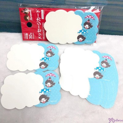 932058 Monchhichi stationery - Message Card Blue 9.5 x 6cm   ~ JAPAN Limited ~