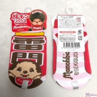 Monchhichi Tokyo Limited Cotton Kids Socks (Size 13-18cm) 972051