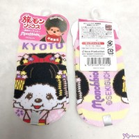 Monchhichi Kyoto Limited Cotton Kids Socks (Size 13-18cm) 972112