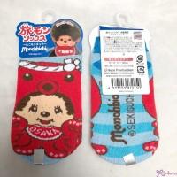 Monchhichi Osaka Limited Cotton Kids Socks (Size 13-18cm) 972150