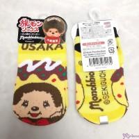 Monchhichi Osaka Limited Cotton Kids Socks (Size 13-18cm) 972174