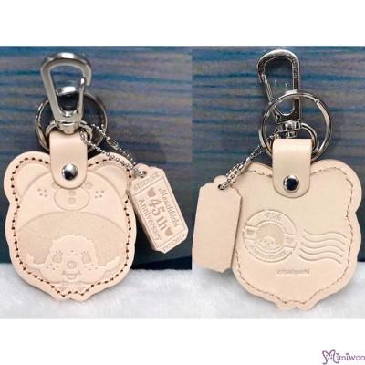 Monchhichi 45th 周年紀念 Happy Trip Leather Mascot 皮革吊飾 Light Brown MC026