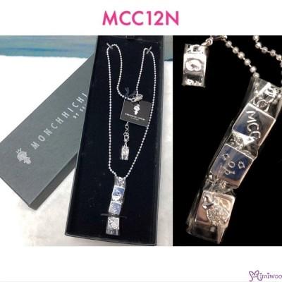 Monchhichi Jewelry by Sekiguchi Crystal Necklace 純銀 水晶 頸鍊 - Dice MCC12N