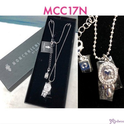 Monchhichi Jewelry by Sekiguchi Crystal Necklace 純銀 水晶 頸鍊 - Bow Tie MCC17N