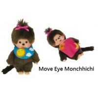 Monchhichi 20cm Move Eyes  眨眼 女孩  雙面 口水肩 及 被子 (moveeye) ~ PRE-ORDER ~