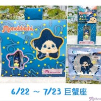 Monchhichi Horoscope Mascot + Handkerchief 十二星座 套裝 巨蟹座 RBC-06