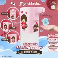SA772308 Monchhichi Automatic Soap Dispenser 自動 感應 泡泡 皂液機