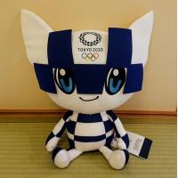 800511 Tokyo Olympics 2020 Mascot L Size 40cm Plush - Miraitowa