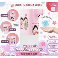 SA102480 Chibi Maruko Chan Automatic Soap Dispenser 小丸子 自動 感應 泡泡 皂液機