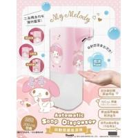 SA164218 My Melody Automatic Soap Dispenser 自動 感應 泡泡 皂液機