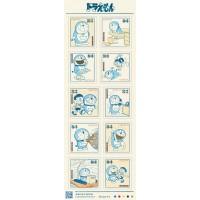 SJP2520 【日本直送】日本郵政 x 多啦A夢 叮噹 限定郵票