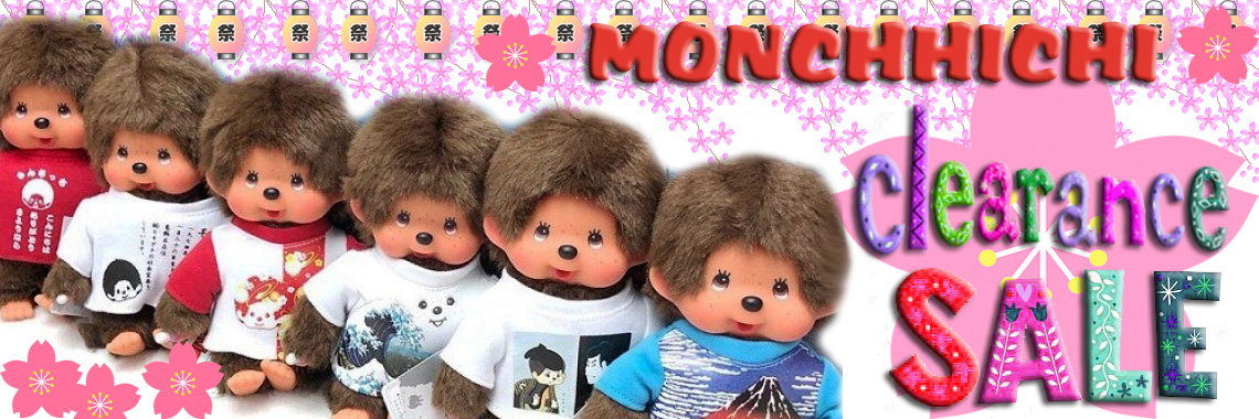 Monchhichi Clearance Sale