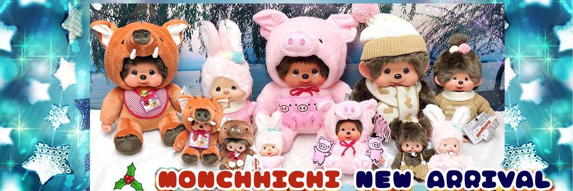 Monchhichi NEW ARRIVAL
